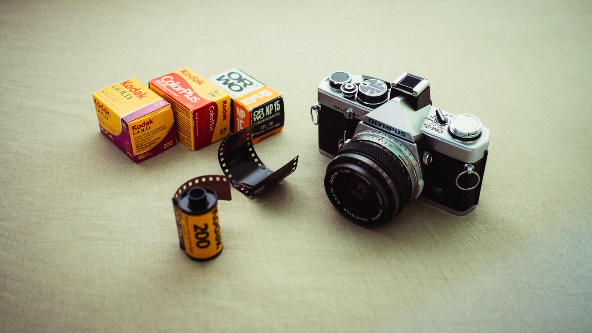 Fényképezés filmre